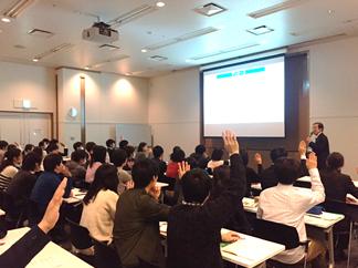 化学業界への理解を深める、就活スタート講座_大阪