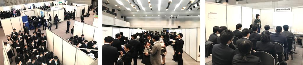 化学系学生対象企業合同説明会‗大阪開催