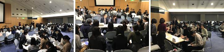 女子学生のための座談会